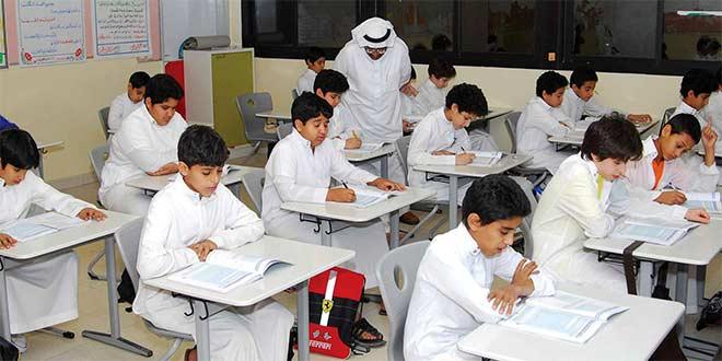 نظام التعليم في السعودية